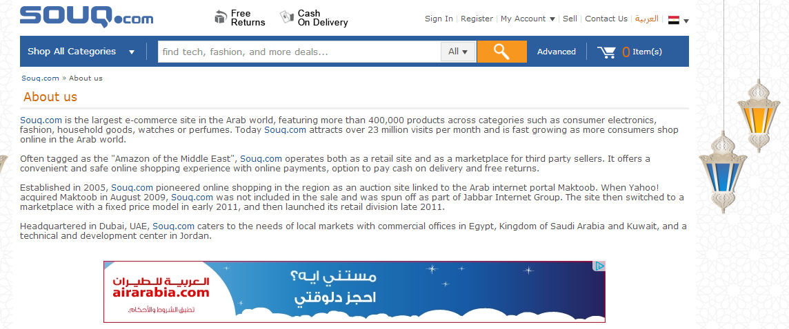 Souq's About Page